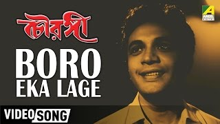 Baro Eka Lage in Bengali Classic Movie Chowringhee in Bengali Movie Song