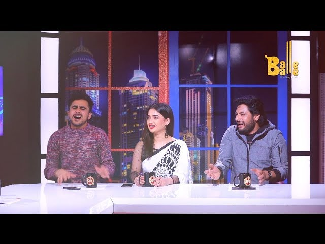 Khorupanti News with Lakha Ft. Dev Kharoud, Jagjeet Sandhu, Aarushi Sharma|| Balle Balle TV || Promo