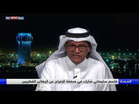 جميل الذيابي: سلوكيات قطر كانت تغيب عن الإعلام الغربي بسبب المال القطري الفاسد  - نشر قبل 2 ساعة