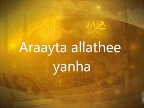 Surah Al Alaq - By Mishary Rashid al-Afasy