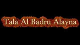 Tala Al Badru Alayna - F02_Ru1e5