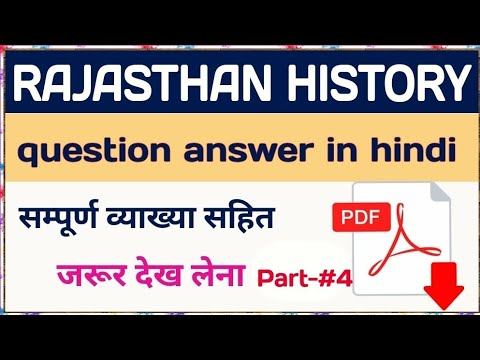 Rajasthan history question answer | in hindi - YouTube