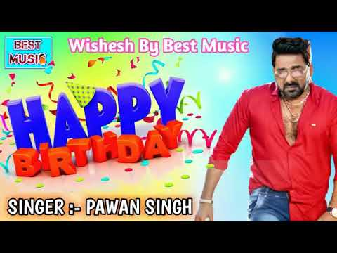Happy Birthday - Pawan Singh 2018 Hit Song With Dj Rimix