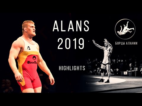 Аланы 2019 - хайлайт | Alans Highlights 2019