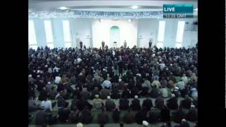 Friday Sermon 20th January 2012 (Urdu)