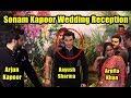 Arjun Kapoor, Arpita Khan & His Husband Aayush Sharma At Sonam Kapoor's Wedding