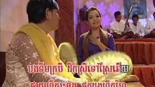 Bopha DVD 66 - Him Sivorn - Pisak Derm Chnam