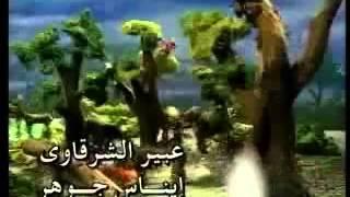 تتر مسلسل الأنبياء المرسلون - غناء طارق فؤاد