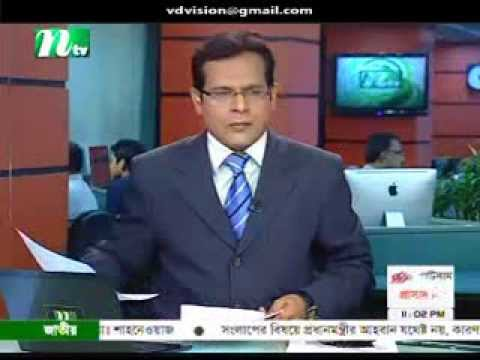 TV Coverage of ABAN Meeting 2013, Dhaka, Bangladesh