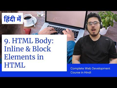 HTML Tutorial: Inline & Block Elements | Web Development Tutorials #9