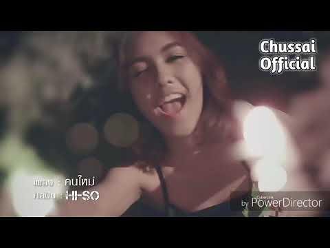 DEWI PERSIK - SUARA HATI ( OFFICIAL VIDEO )