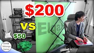 Should you buy this Folding Green Screen? Elgato