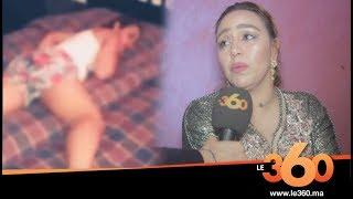 Le360.ma • الشيخة تراكس تكشف ملابسات تسريب صورها من داخل غرفة النوم