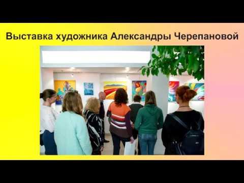 Connect Crimea - Выставки в Крыму