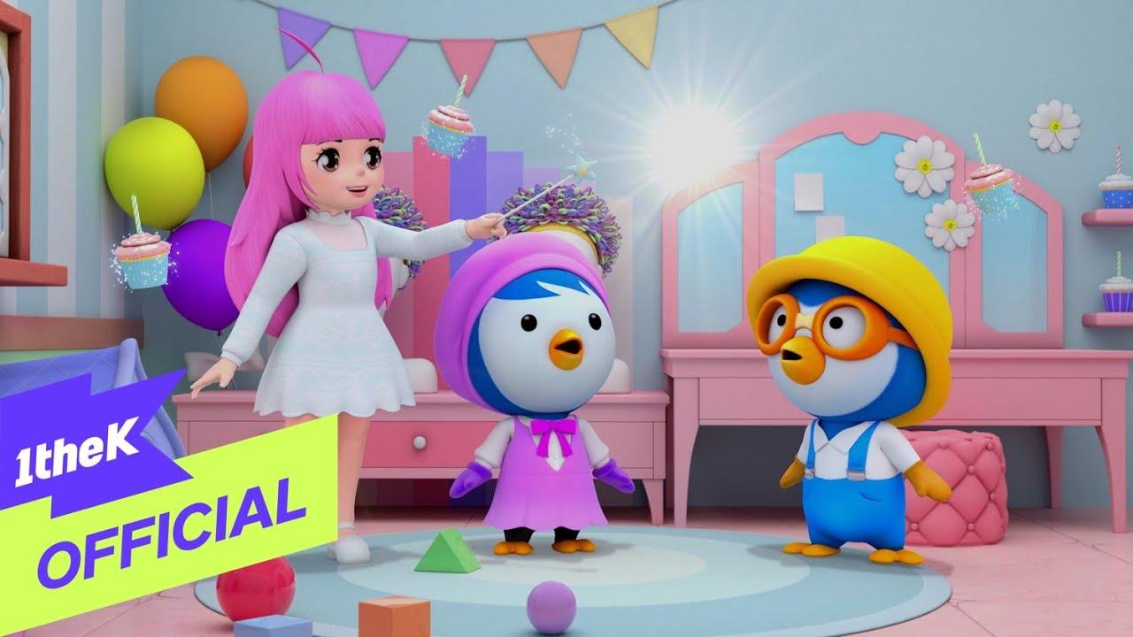 [MV] Pororo the Little Penguin(뽀로로) _ BOGGLE BOGGLE(보글보글 (English Ver.))