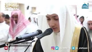 Beautiful quran reaction idris al hashemi