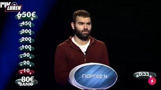 Κρίκος Κρίκου: Ο κερατοειδής χιτώνας είναι στον εγκέφαλο | Luben TV