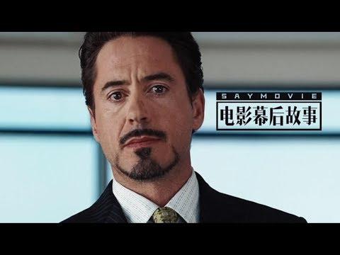 【电影幕后故事】104 系列收官!盘点漫威电影宇宙的10大即兴表演