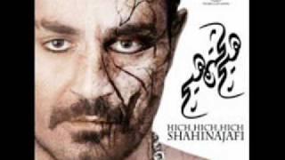 Shahin Najafi - Nagahan | Hich Hich Hich 2012