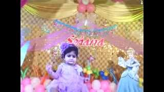 Telugu Birthday song