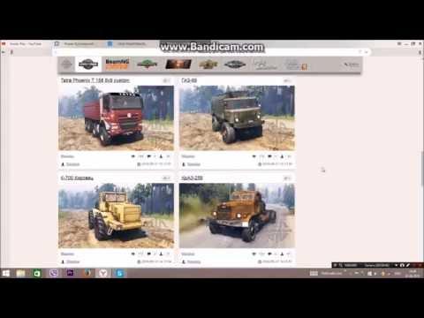 Как установить моды на машины на SpinTires 03.03.16 .