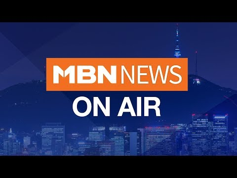 """[MBN LIVE/아침앤매일경제] """"문 대통령 """"독재자 후예 아니라면 5·18을 다르게 볼 수 없다"""" - 2019.5.20 (월)"""