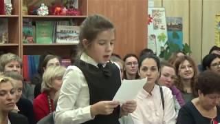 Фрагмент открытого урока учителя начальных классов Веселовской О.Р.