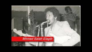 حلقة اذاعية عن الفنان المبدع احمد ربشة