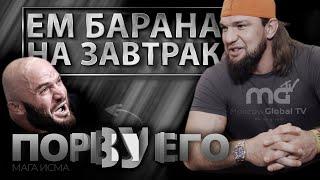 Хочбар Хачилаев про спорт, химию и Магу Исму