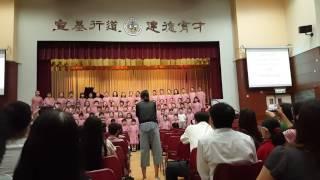 CCL2016音樂成果展(初级组合唱團)耶穌曾是小孩