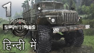 "SPINTIRES : Plane Map || Hindi (हिंदी) Gameplay #1 : Indian Gamer ""BEST OFF-ROAD GAME"""