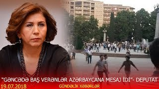 """""""Gəncə hadisələri Azərbaycan üçün mesaj idi ki, sabitlik pozula bilər""""- Deputat - GÜNDƏLİK XƏBƏRLƏR"""