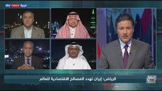 دعوة سعودية لمواجهة التهديدات الإيرانية