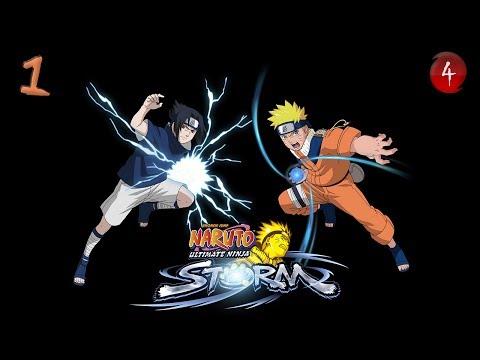 Naruto: Ultimate Ninja Storm Часть 1 - Начало Великой Истории