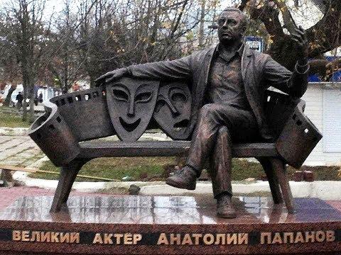 2019 Закрытие театрального фестиваля Анатолия Папанова
