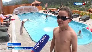 Курорты Карачаево-Черкесии возвращаются к привычной жизни