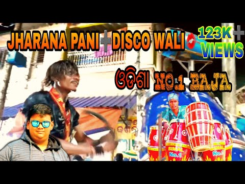 #BIMAL_KAMAAL,BIMAL NO.1  GHANTA BADYA,REMIX JHARANA PANNI ➕ DISCO WALI CHORI....BIMAL NO.1