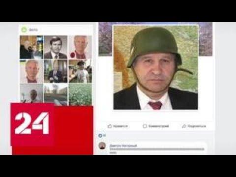Новости для киевского МИДа: Германия начала расследование против консула Украины в Гамбурге - Росс… - Смотреть видео без ограничений
