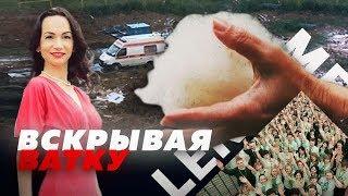 ПИАРЩИЦА ПАНИНА РАЗЖИГАЕТ НЕНАВИСТЬ // Алексей Казаков