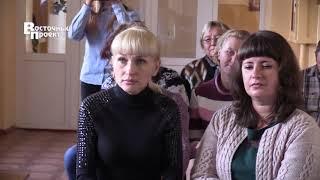 В пос.Шабельковка прошла презентация краеведческого издания