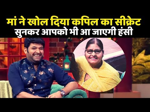 Kapil Sharma'S Mother Open His Childhood Bath Secret In The Kapil Sharma Show || Episode 32