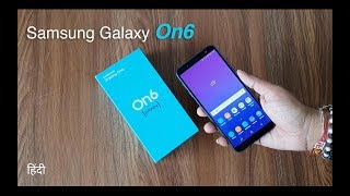 Samsung Galaxy On6 Unboxing & First Look - Hindi