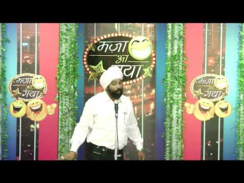 kavi sammelan latest kavi prof rajiv sharma indore tv show maza aa