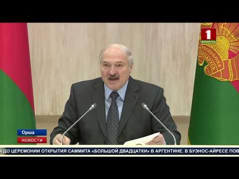 Президент Беларуси сегодня посещает с рабочей поездкой Оршу