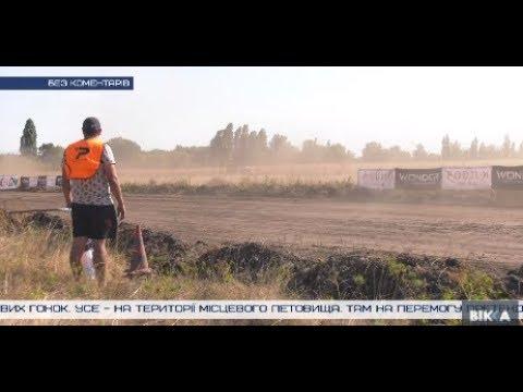 ТРК ВіККА: Без коментарів. Чемпіонат України з трекових гонок