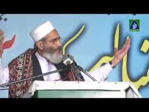 Quaid Salar Hamara Siraj Ul Haq Hamara,...