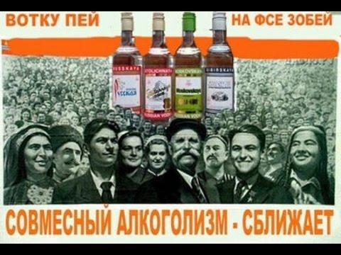 Препарат от алкоголизма АлкоБарьер. Эффективное лечение