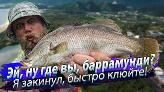 СТОЛЬКО РАЗНОЙ РЫБЫ в этом ручье Рыбалка в устье