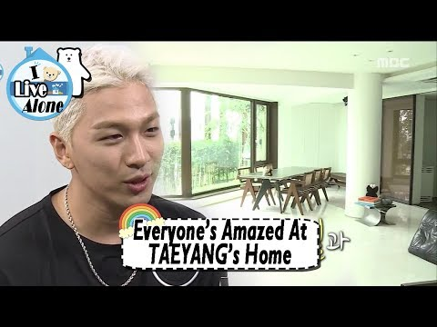 [I Live Alone] TAEYANG - He Opens His Place! It's Amazing! 20170818
