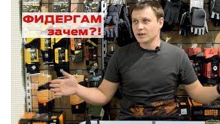 Фидергам в оснастке фидера. Юрий Лисовский